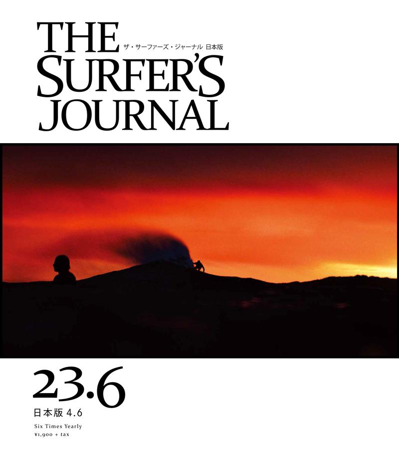 TSJJ4.6_Cover