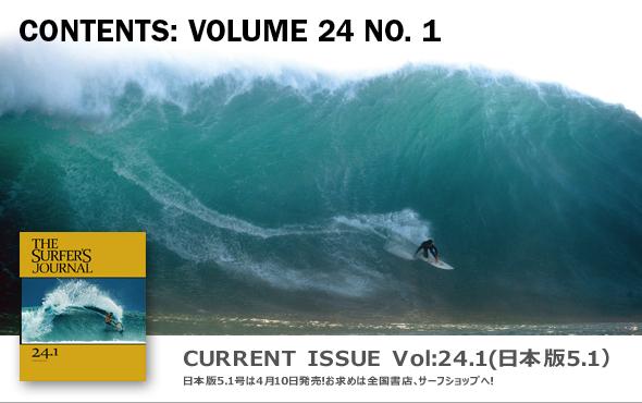 TSJ_Website-_24_1_Contents